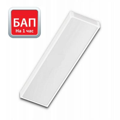 Hightech-32/opal-sand 295х1195 (IP40, 4000К/5000К, белый) с БАП на 1 час.