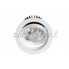 Светодиодный светильник LTD-140WH 25W 60deg (25Вт,d150x115мм,3000К/4000К/5000К,Белый).