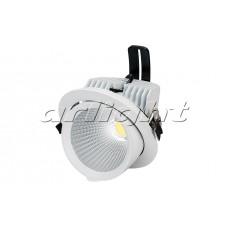 Светильник LTD-150WH-EXPLORER-30W 38deg (30Вт,d148x140мм,3000К/4000К/6000К,Белый).