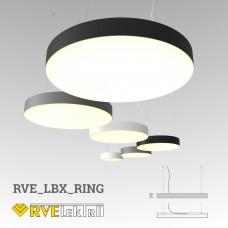 RVE-LBX-RING (Круг)