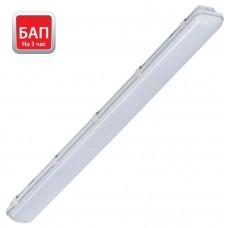 Промышленный светильник (ЛСП) CSVT SLIM-38/MILKY (IP65, 4000К/5000К ) с БАП на 1 час.