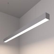 Подвесной профильный led светильник RVE-PLS5050-475-P