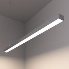 Подвесной профильный led светильник RVE-PLS5032-475-P