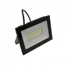 Светодиодный Прожектор RVE-PR20-SLENDER