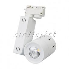 Светодиодный трековый светильник LGD-520WH 9W (9Вт,d120x180x95мм,3000К/5000К,Белый).