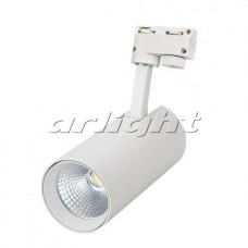 Светильник LGD-GERA-2TR-R74-20W 24 deg WH (20Вт,d74x160x170мм,3000К/4000К/6000К,Белый).