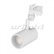 Светильник LGD-ZEUS-4TR-R88-20W 20-60 deg WH (20Вт,d88x200x162мм,3000К/4000К/6000К,Белый).